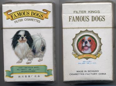 famousdogs.jpg